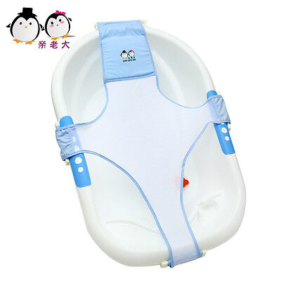 Newborn Infant Baby Bath Adjustable Antiskid For Bathtub Seat Sling Mesh Net