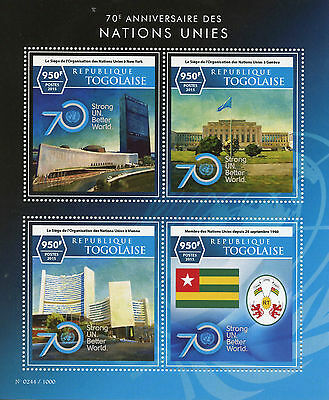 Togo 2015 MNH UN United Nations 70th Anniv 4v M/S Headquarters Buildings Stamps