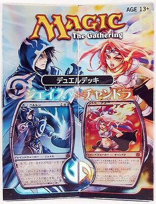 Jace vs. Chandra Duel Deck - FOREIGN - JAPANESE - Sealed Brand New MTG ABUGames