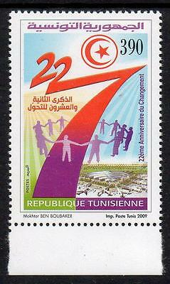 Tunisia MNH 2009 The 22nd Anniversary of The Change