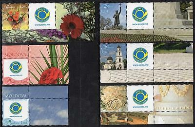 Moldova MNH 2009 Personal Stamps