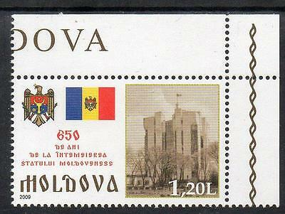 Moldova MNH 2009 The 650th Anniversary of Moldova