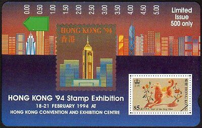 $5 Hong Kong '94 Stamp Exhibition Aust Phonecard Unused Mint Condition