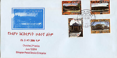Ethiopia 2014 FDC Churches 2nd Series 4v Set Cover Architecture Buildings Stamps