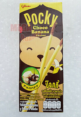 Glico Pocky CHOCO BANANA FLAVOUR Chocolate Biscuit Stick 25g.