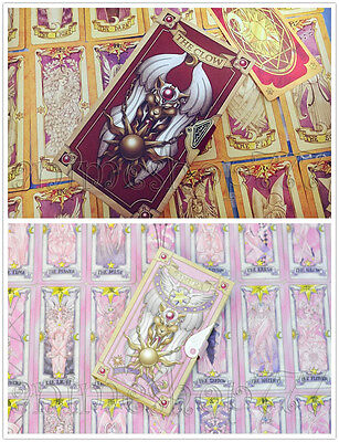 Cardcaptor Sakura Clow Card Clow Book SET Nothing Hope 56cards Cosplay Free Ship