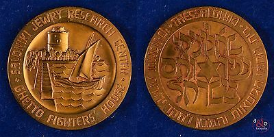 Medaille ca 1970 Segelboot, Ghetto Fighters House - Relief - 80g 59mm