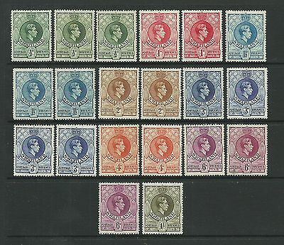 Swaziland 1938-54 many vals to 1/- inl. different perfs SG28-35 fine mtd mint