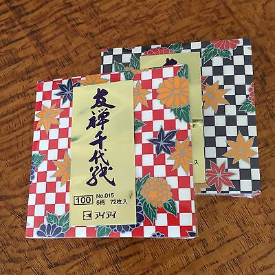"Japanese Origami Paper Yuzen Chiyogami 100'S 3"" 75Mm Single Sided 8 Designs"