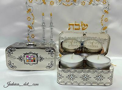 Shabbat Jerusalem Travel Candlesticks Hoshen Candle Holder Art Judaica Gift New