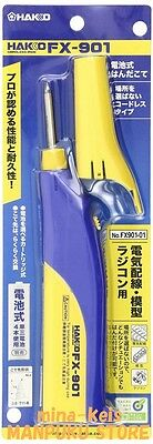 Hakko FX-901 Cordless Soldering iron Battery powered JAPAN F/S with tracking NEW
