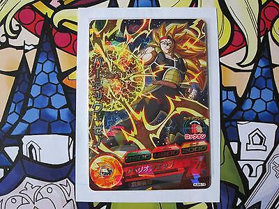 Dragon Ball Heroes Hum4-19 Bardock Ss3 Ssj3 P Promo Card Ultimate Booster Pack 4
