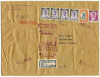 THAILAND SIAM to HAWAII REGISTERED AIRMAIL 1959 LARGE ENVELOPE