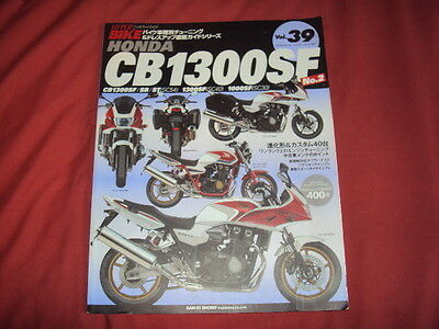 Honda Cb1300Sf Hyper Bike Japanese Mag / Book Cb1000 Cb
