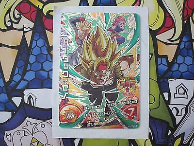 Dragon Ball Heroes Hgd6-Cp3 Gdm6 God Mission Bardock Ss Cp Campaign Promo Card