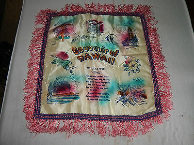 """Vintage Souvenir Pillow Cover case Hawaii To my Dear Wife Poem fringed Pink 18"""""""