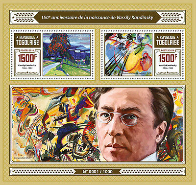 Togo 2016 MNH Vassily Kandinsky 150th Ann 2v SS Composition VII Paintings Stamps