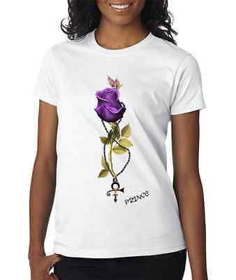 Prince inspired - Prince shirt, purple rose (not sold anywhere else), music