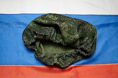 Russian infantry helmets replica cover digital flora EMR large/xlarge