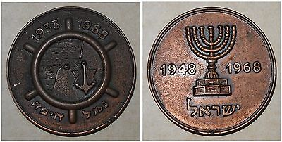 Medaille 35 Jahre Haven Haifa 1933 - 1968 / 20 Jahre Staat Israel 1948 - 1968
