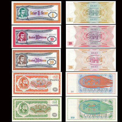 Russia Set 5 PCS, 1+10+20+50+100 Ruble, MMM Bank Private Coupon, UNC