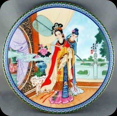 Zhao Huimin  Yuan Chun Beauty of the Red Mansion Collector Plate