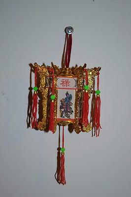 """2 Vintage Chinese Palace Lanterns 3.5""""  NEW IN BOX"""