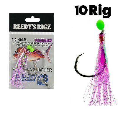 10 Snapper Rigs Fishing Tackle SupaLumo 6/0 60lb Octpus Circle Hooks Flasher