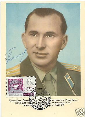 PAVEL BELYAYEV SIGNED 6x4 RUSSIAN POSTCARD - UACC RD COSMONAUT AUTOGRAPH