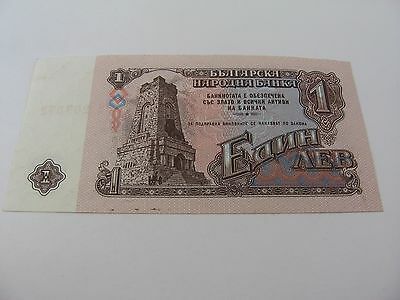 Vintage 1974 Bulgarian Lev Bank Note ЕДИН ЛЕВ Nice Condition