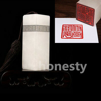 Chinese Traditional Carving Seal Sculpture Stamp Stone Jade Seal Art Craft