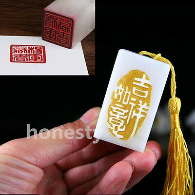 Chinese Traditional Carving Seal Sculpture Good Luck Stone Jade Seal Art Craft