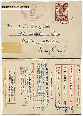GOLD COAST PRINTED MATTER 1d RATE CENSORED to MORLEY GB 1944