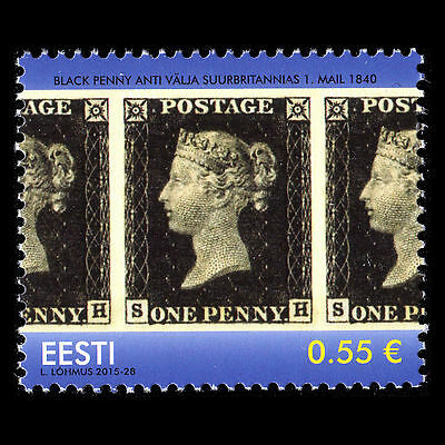"Estonia 2015 - World's First Postage Stamp ""One Penny Black"" - MNH"