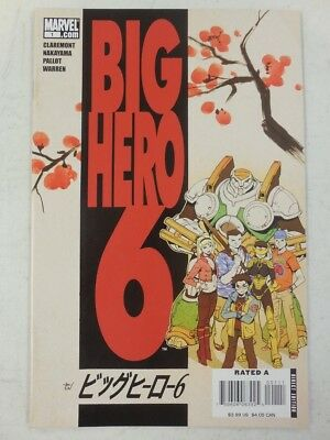 2008 Marvel BIG HERO 6 # 1 Disney Movie Hiro Baymax Honey Lemon F/VF