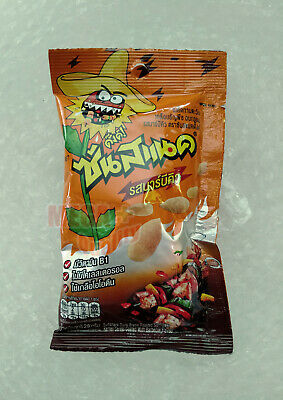 28g Sunsnack Dunk Brand Roasted Sunflower Kernel Cereal Coated, Barbecue Flavour