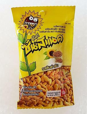 30g. Sunsnack Dunk Roasted Sunflower Kernel Cereal Coated with Original Flavour