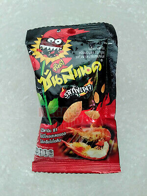 30g. Sunsnack Roasted Sunflower Kernel Cereal Coated with GRILLED PRAWN Flavour
