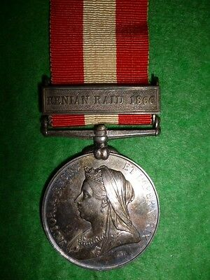 Canadian Fenian Raid Medal 1866 to The Queen's Own Rifles, Battle of Ridgeway