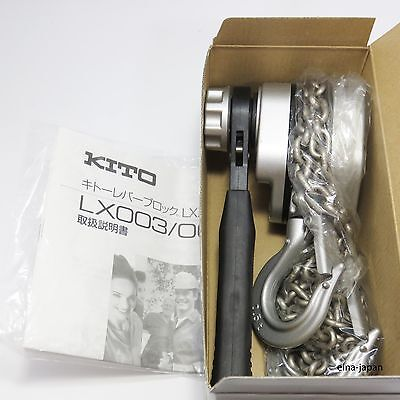 New Kito lever block LX005 0.5t  from Japan