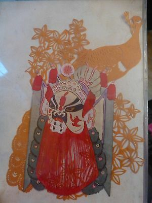 Antique Asian Paper Art peacock dragon ? vintage mask face decoration frame ?