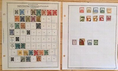 E2 Palestine 1918-1945 Minkus hinged Stamps extras British Colony Overprinted