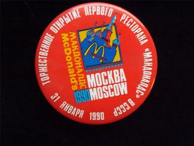 McDONALDS RESTAURANT MOSCOW 1990 COLLECTOR VINTAGE  BUTTON