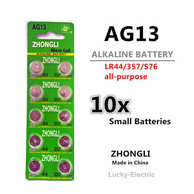 10 pieces SSUO LR44/A76/357/AG13 Button Alkaline Battery 1.55V AU