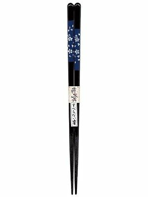 Japanese Hashi Wood Chopstick Chopsticks High Quality 230mm Sakura Made in JAPAN