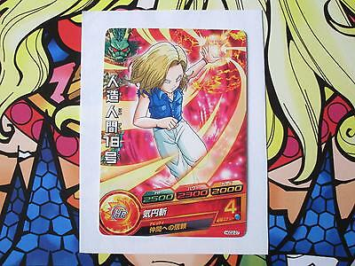 Dragon Ball Heroes Hgd2-27 Gdm2 God Mission Android 18 A18 C Common Card