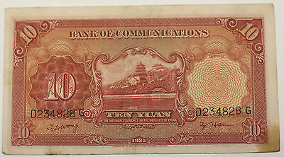 1935 China Currency - 10 Yuan Banknote (Serial # D234828G)