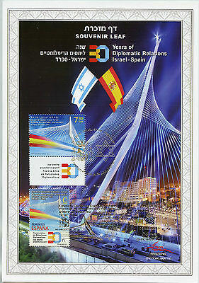 Israel 2016 CTO Diplomatic Relations Spain 30 Years Joint Issue 2v Souvenir Leaf