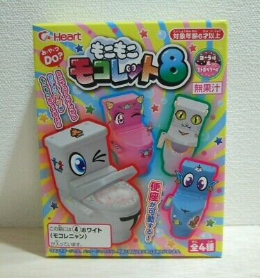 Moko Moko Mokolet ver. 4 Toilet Candy New Drink Japanese Candy Kids Toy Gift