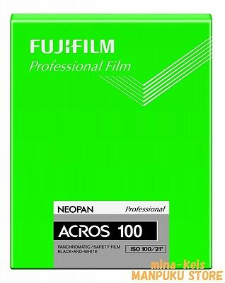 FujiFilm Neopan 100 ACROS B/W nega 4x5 Film 20 sheets F/S with tracking number